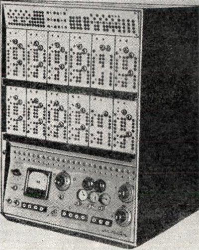 Первые советские АВМ - 8