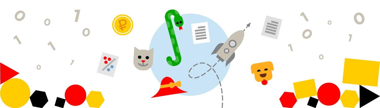 Специализация по машинному обучению на Coursera от Физтеха и Яндекса - 1