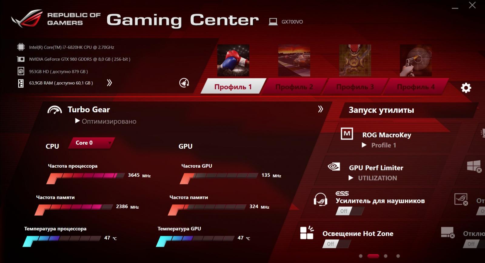 Обзор игровой системы GX700VO - 57