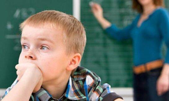 Ученые определили главный критерий успешности ребенка