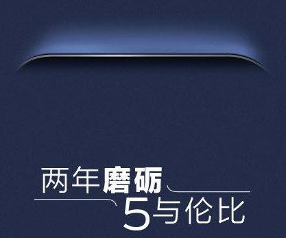 Экран смартфона Vivo Xplay 5 будет изогнут как у Samsung Galaxy Edge. Анонс состоится 1 марта