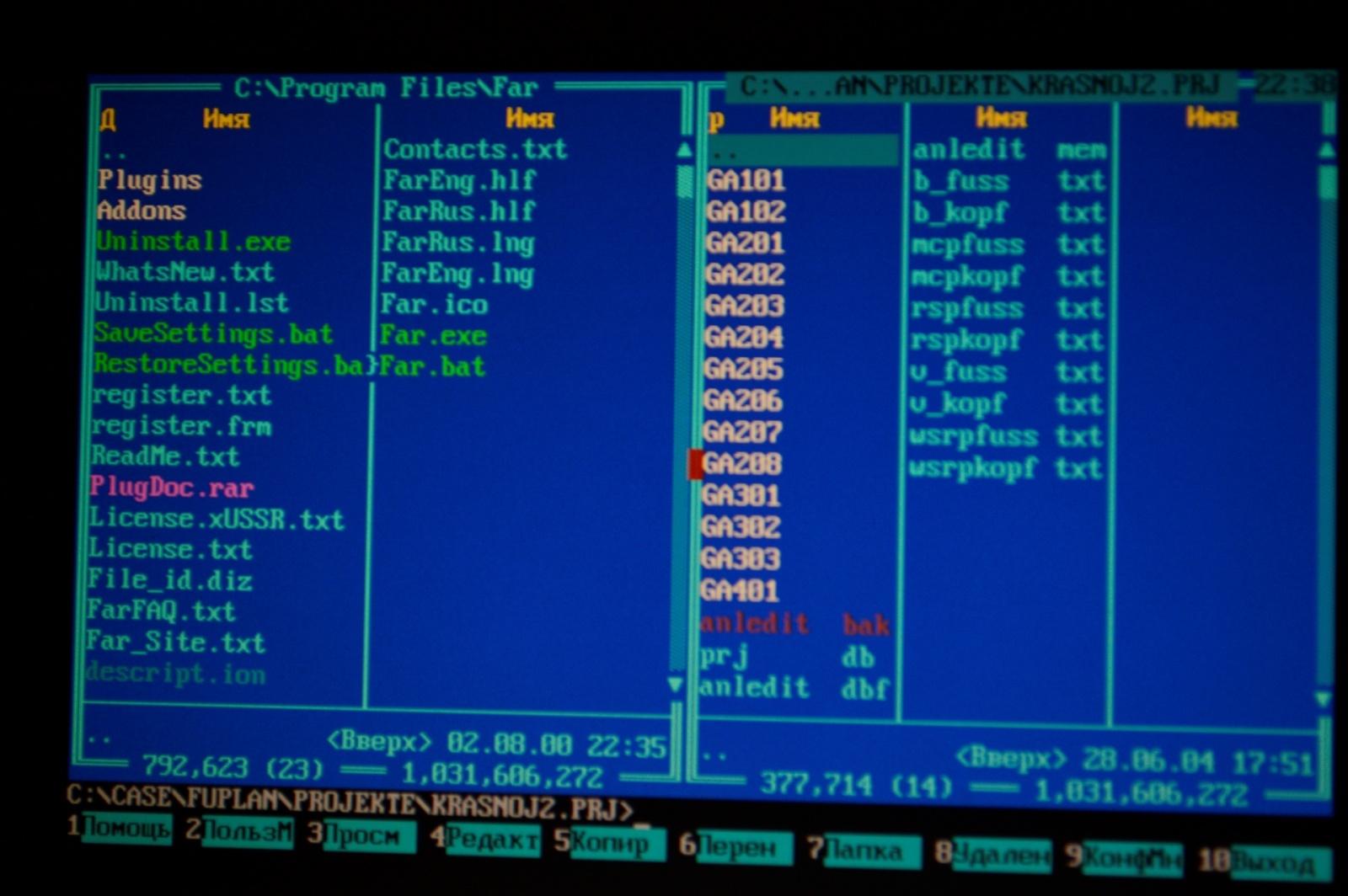 Какими были ноутбуки 20 лет назад на примере Toshiba libretto 100ct - 16