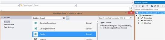Параллельное выполнение тестов с учетом контекста с использованием Visual Studio 2015 Update 1 - 1