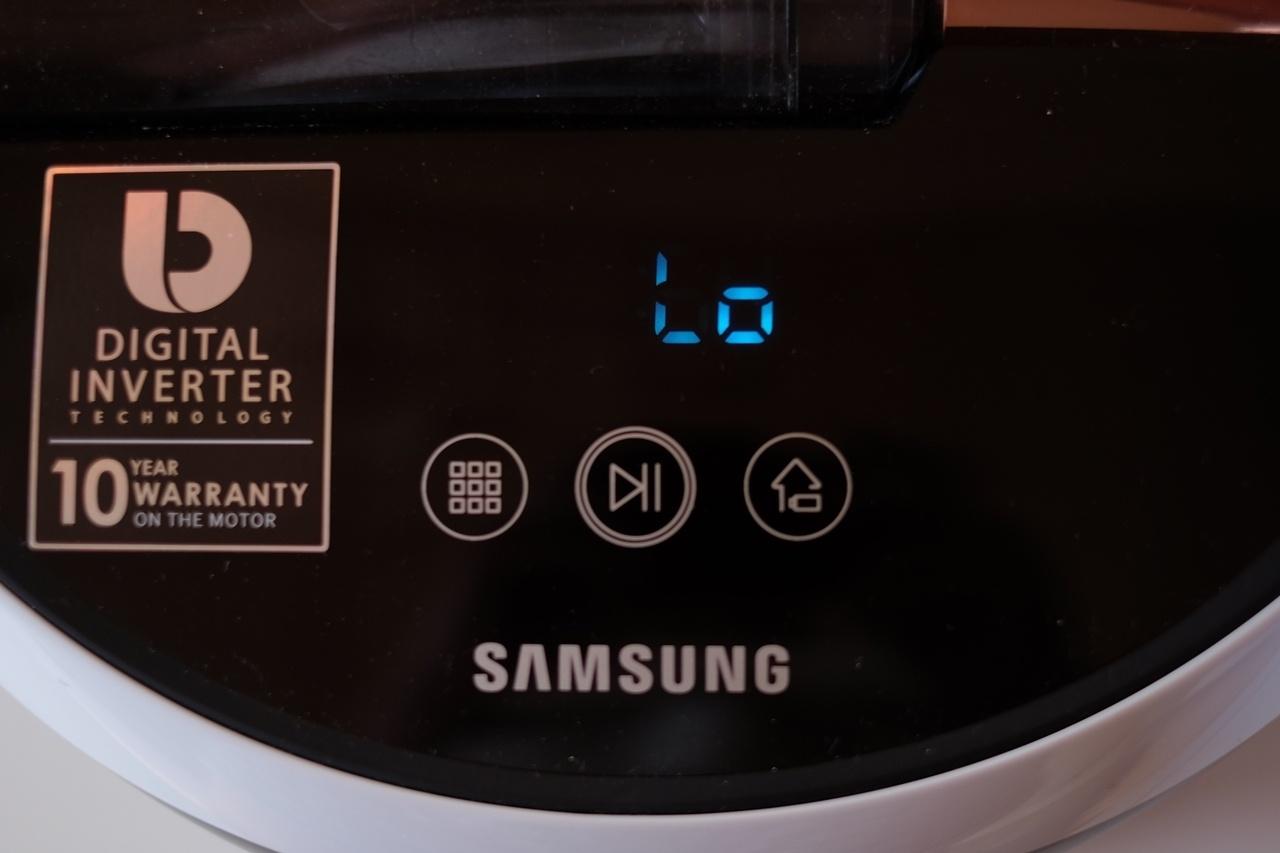 Робот-пылесос Samsung POWERBot VR9000 - 4