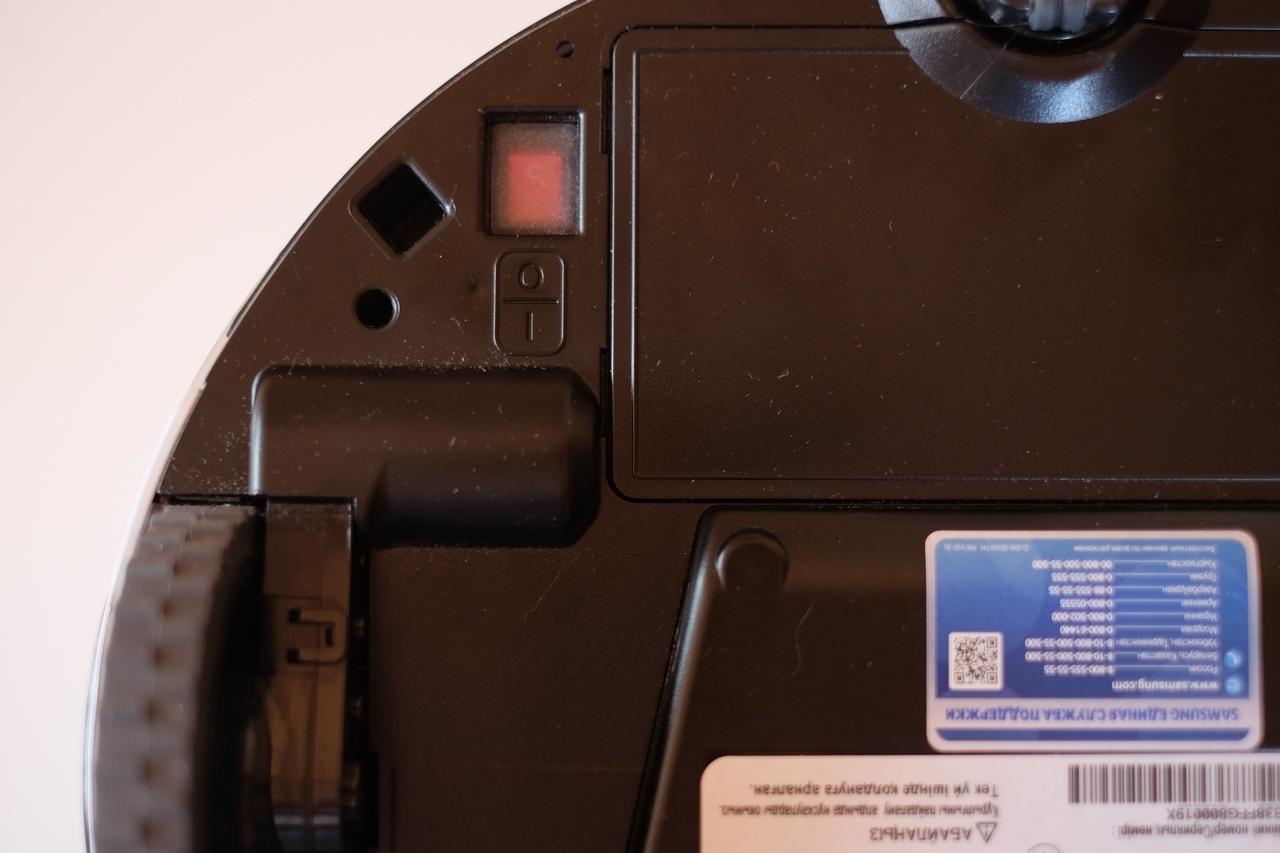 Робот-пылесос Samsung POWERBot VR9000 - 9