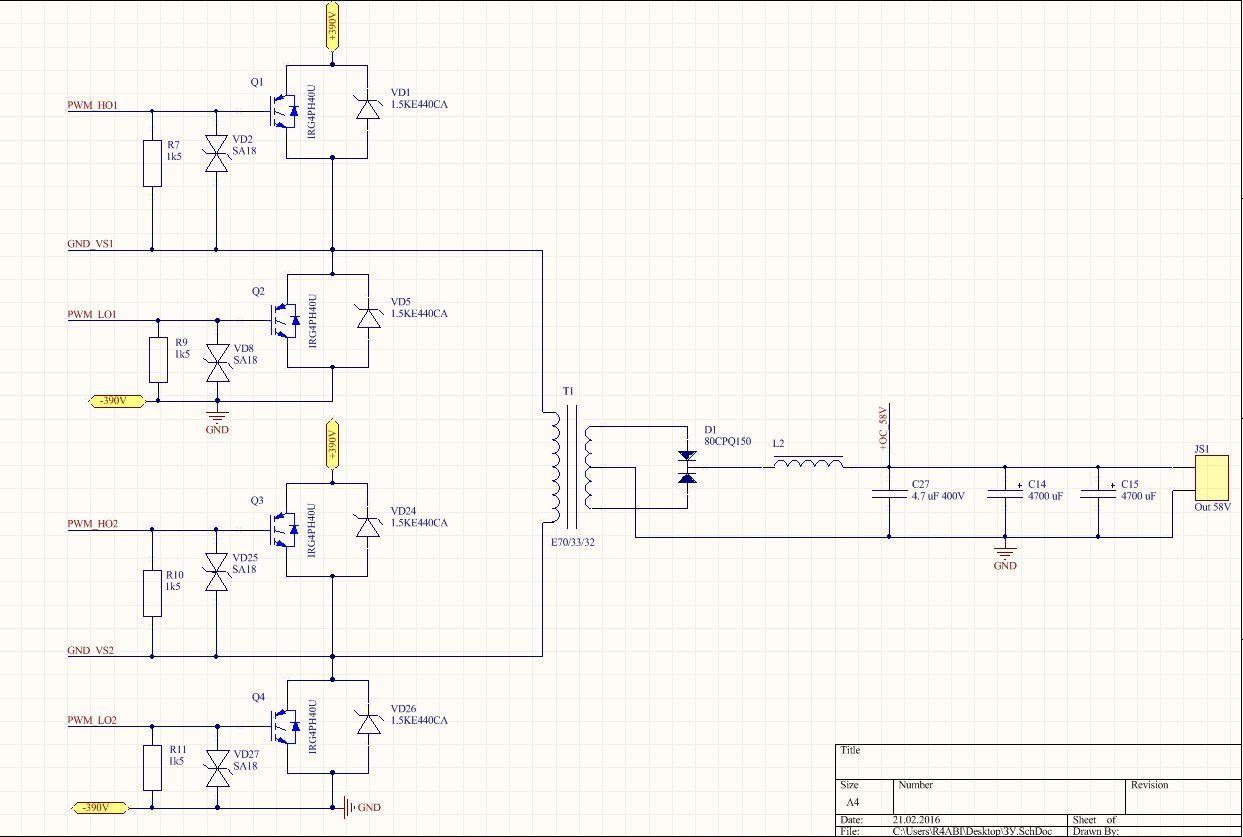 Полная схемотехника активного ККМ и зарядного устройства для ИБП 3 кВт - 3