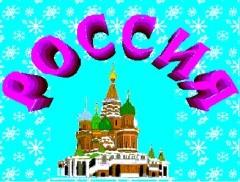 Утверждён список российского ПО, обязательного для госзакупок - 1