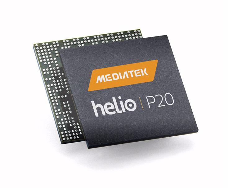 Однокристальная система MediaTek helio P20 рассчитана на выпуск по 16-нанометровой технологии FinFET+