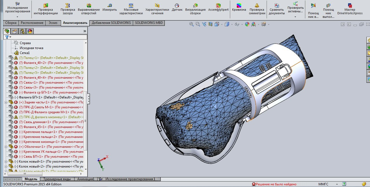 Как «Моторика» делает протезы для детей - 3