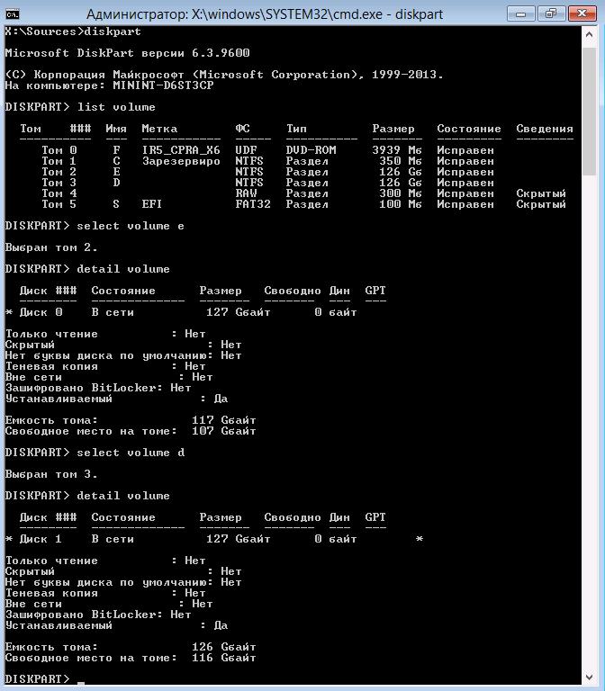 Миграция Windows между BIOS <-> UEFI - 6