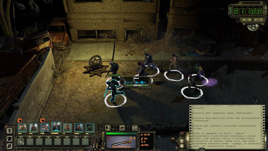 Покопаемся в «режиссёрской версии» Wasteland 2: механики и интерфейсы - 16