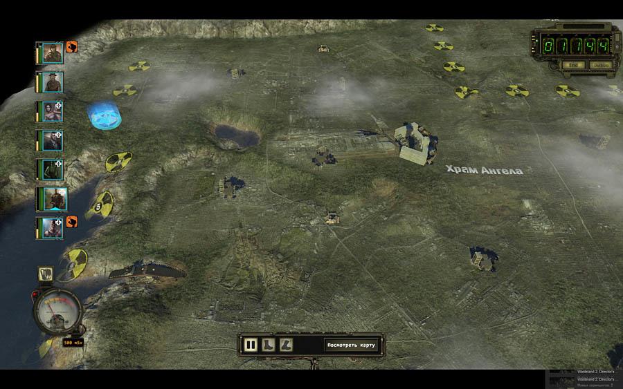 Покопаемся в «режиссёрской версии» Wasteland 2: механики и интерфейсы - 17