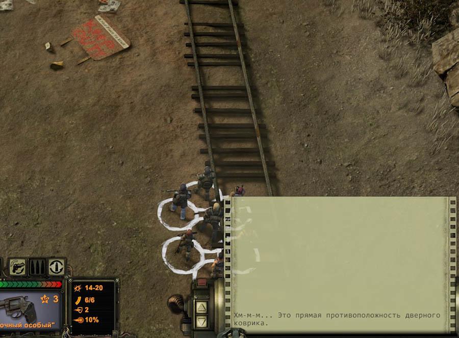 Покопаемся в «режиссёрской версии» Wasteland 2: механики и интерфейсы - 22
