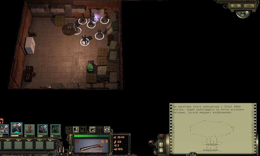 Покопаемся в «режиссёрской версии» Wasteland 2: механики и интерфейсы - 24