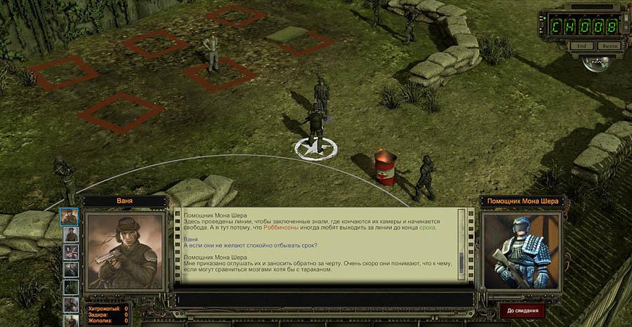 Покопаемся в «режиссёрской версии» Wasteland 2: механики и интерфейсы - 27