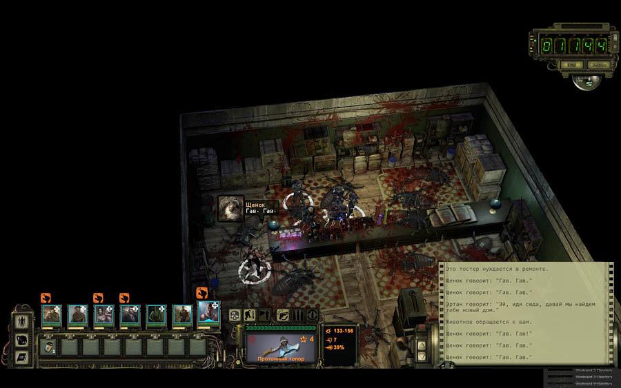 Покопаемся в «режиссёрской версии» Wasteland 2: механики и интерфейсы - 28