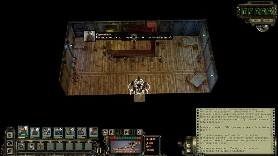 Покопаемся в «режиссёрской версии» Wasteland 2: механики и интерфейсы - 3