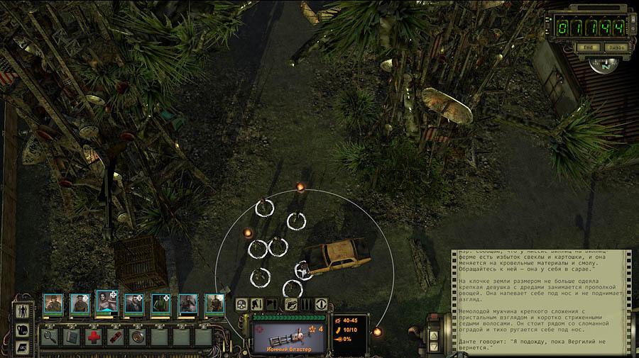 Покопаемся в «режиссёрской версии» Wasteland 2: механики и интерфейсы - 5