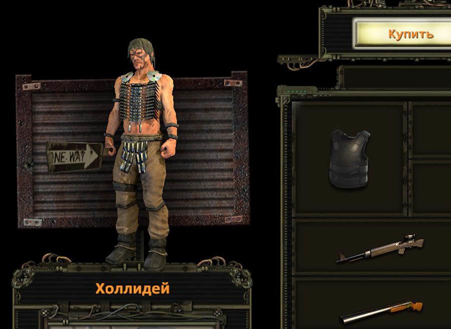 Покопаемся в «режиссёрской версии» Wasteland 2: механики и интерфейсы - 6