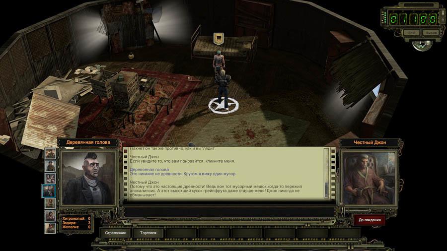 Покопаемся в «режиссёрской версии» Wasteland 2: механики и интерфейсы - 9