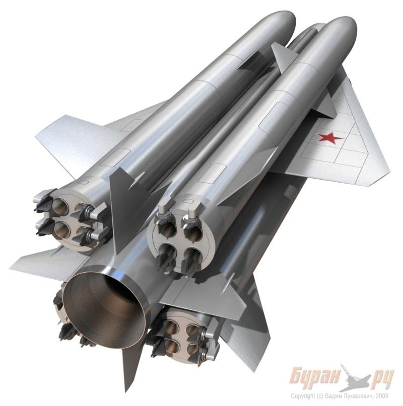 Ракеты, которые проиграли - 16