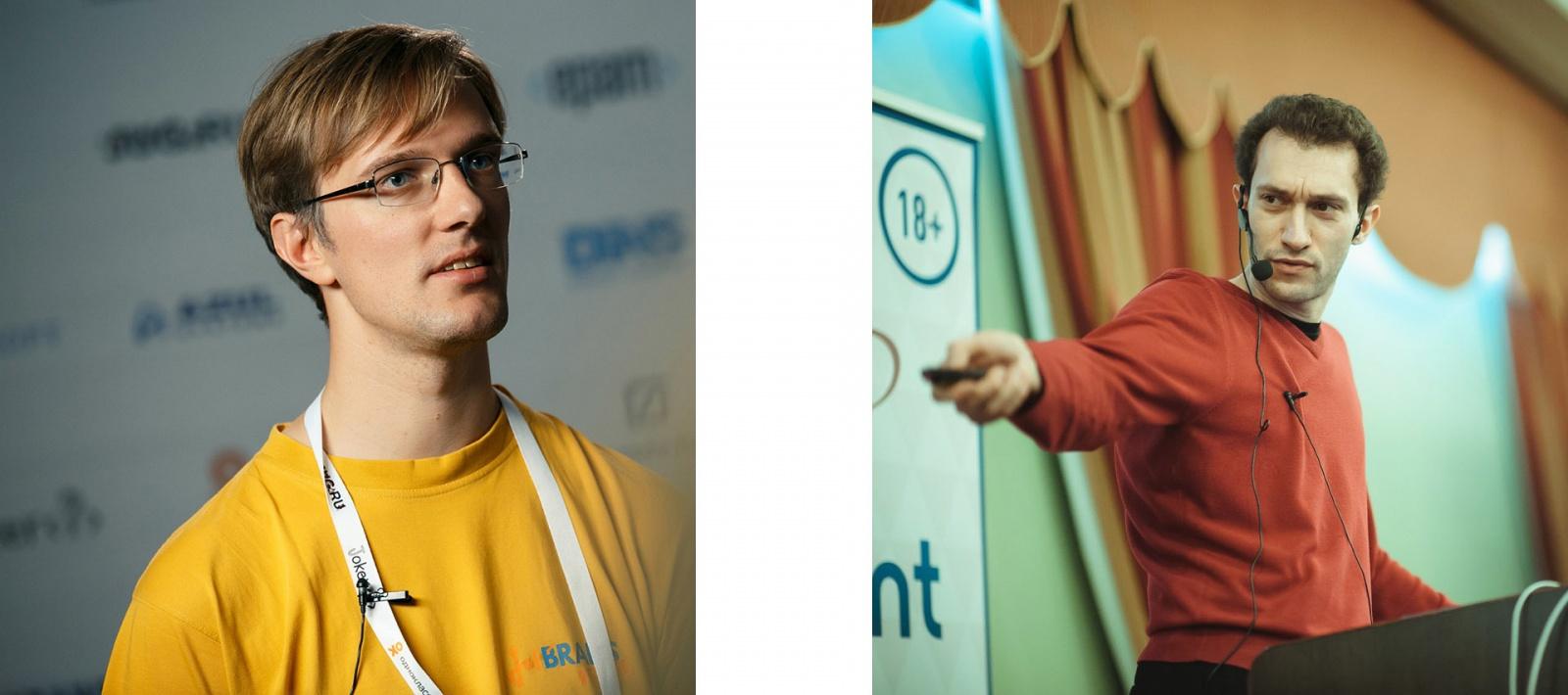 [Питер] Встреча JUG.ru с разработчиками Kotlin - 2