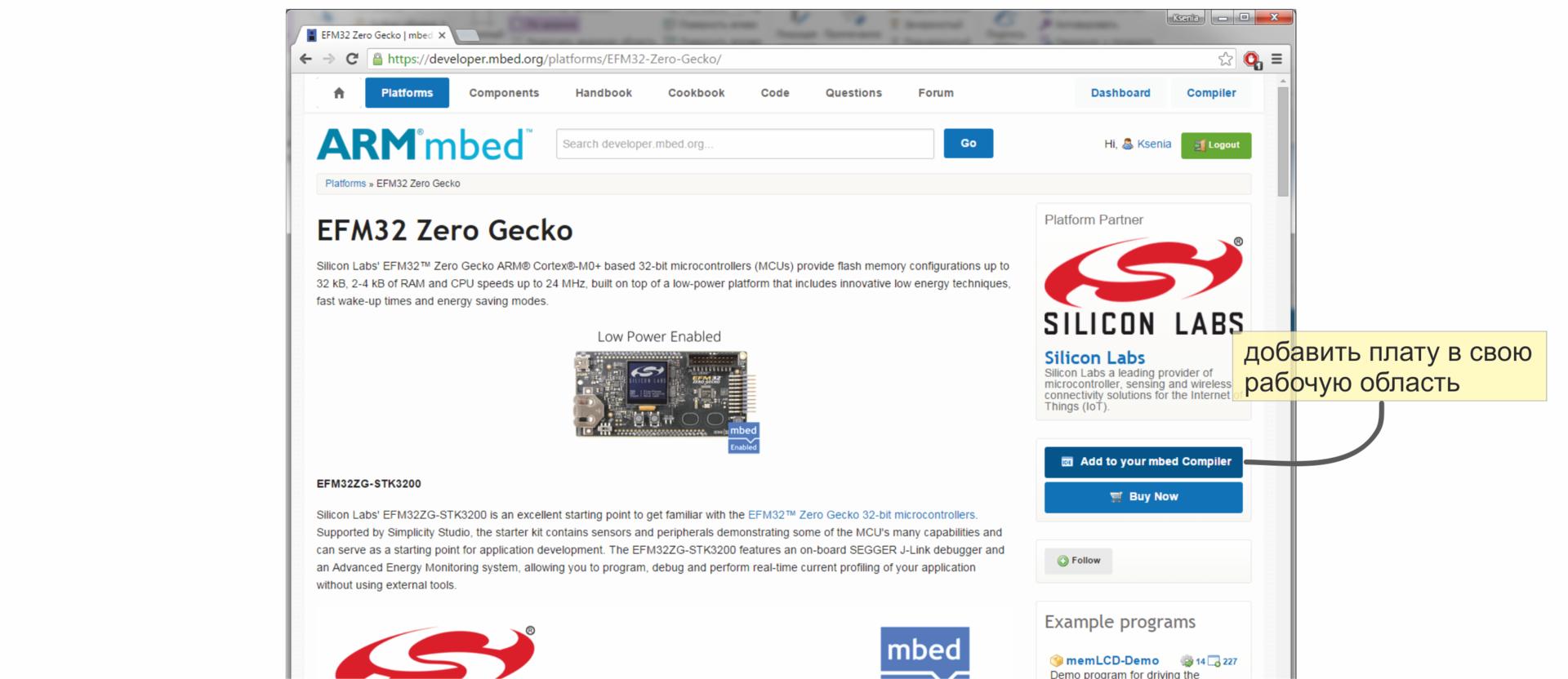 Статья про микроконтроллер EFM32ZG110F32 - 25
