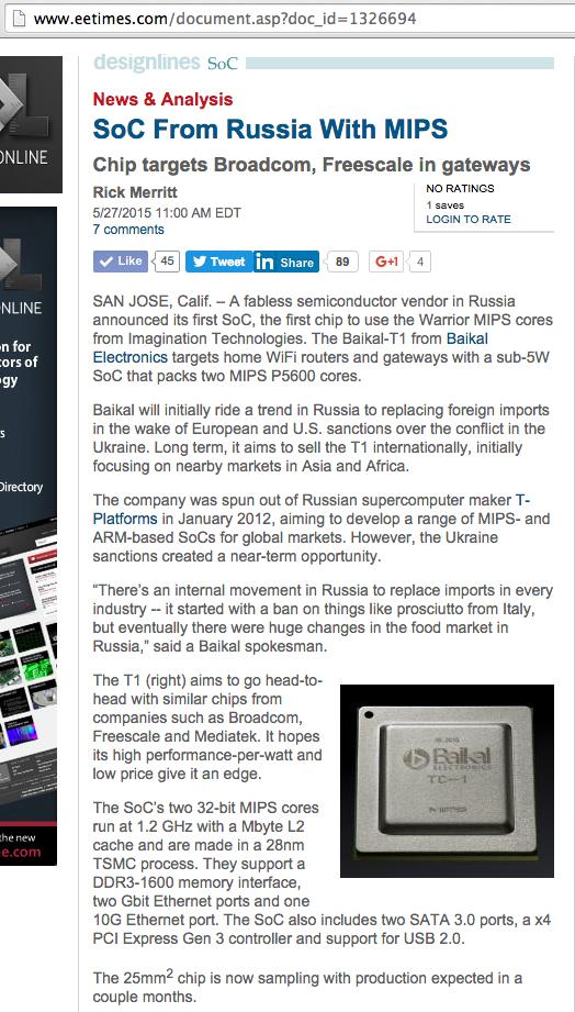 Платы для разработчиков и терминал на основе российского микропроцессора Байкал-Т - 5