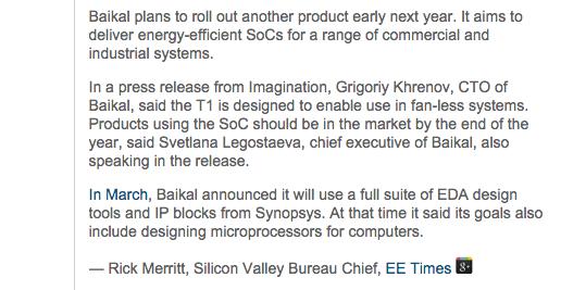 Платы для разработчиков и терминал на основе российского микропроцессора Байкал-Т - 6