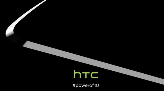По слухам, HTC One M10 будет доступен с 16, 32 и 64 ГБ флэш-памяти