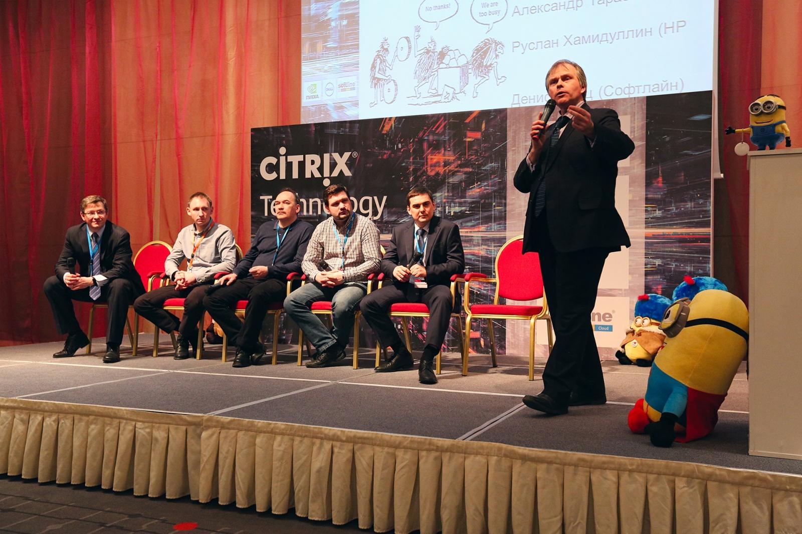 Citrix Tech Exchange Moscow 2016: как он изменил мое отношение к Xen - 2