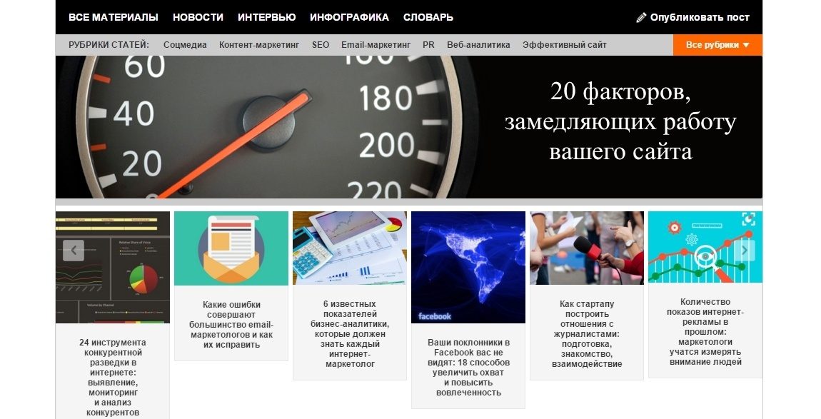 10 занятных интернет-сервисов - 7