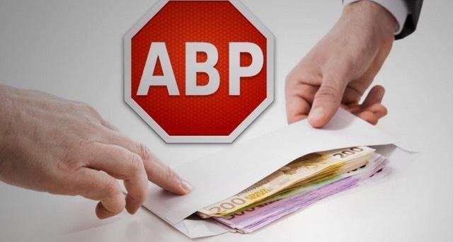 Adblock Plus рассказал о монетизации через рекламу из «белого списка» - 1