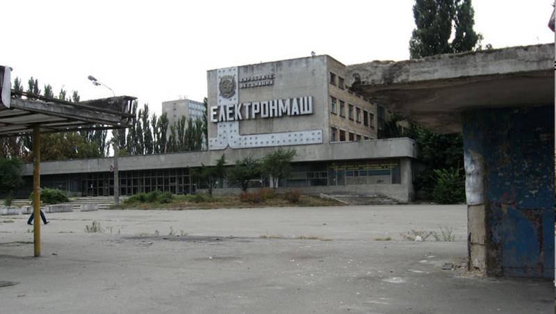 Электронмаш — флагман отечественной компьютерной техники - 17