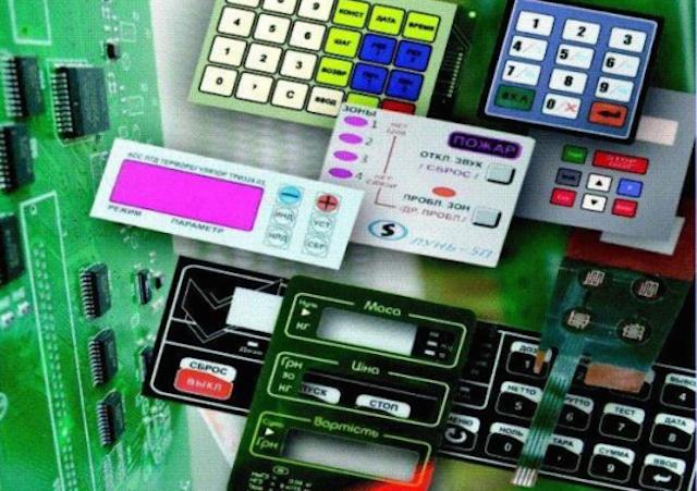 Электронмаш — флагман отечественной компьютерной техники - 19