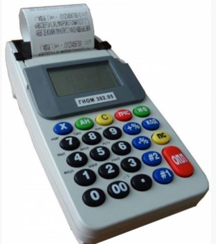 Электронмаш — флагман отечественной компьютерной техники - 20