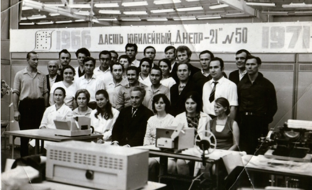 Электронмаш — флагман отечественной компьютерной техники - 8