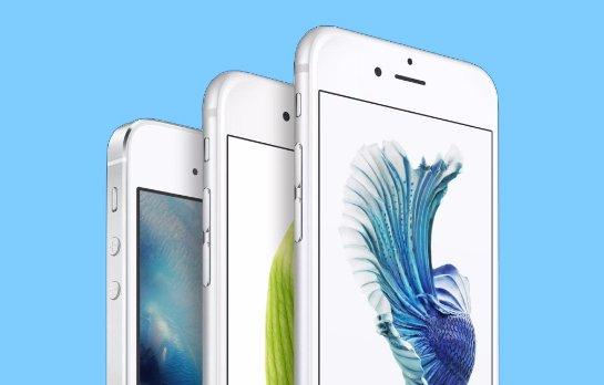 iPhone SE получит 12-мегапиксельную камеру