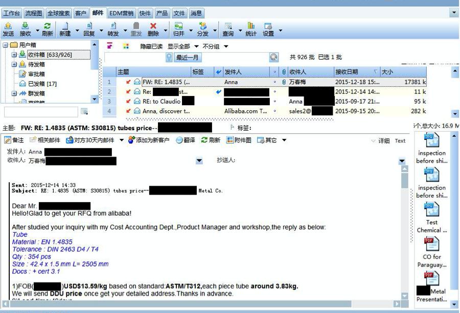 Неопытные пользователи кейлоггера KeyBase заражают собственные ПК - 3