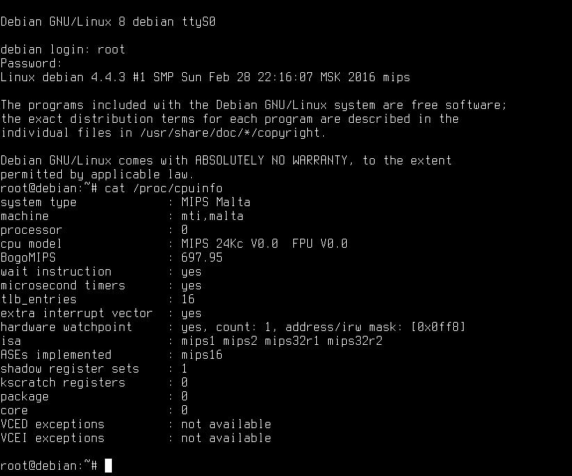 RISC'овый Debian под QEMU - 3