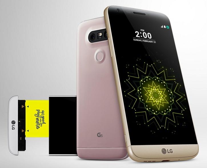 LG приготовила для Латинской Америки иную версию смартфона G5