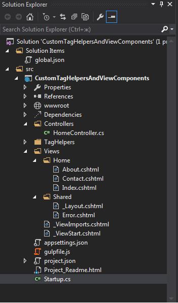 Готовим ASP.NET Core: создаем собственный Tag Helper - 5