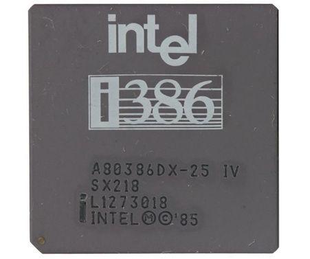История развития процессоров: из 70-х в 90-е - 16