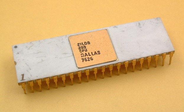 История развития процессоров: из 70-х в 90-е - 8