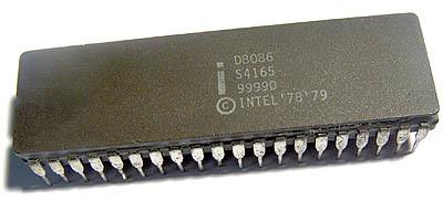 История развития процессоров: из 70-х в 90-е - 9