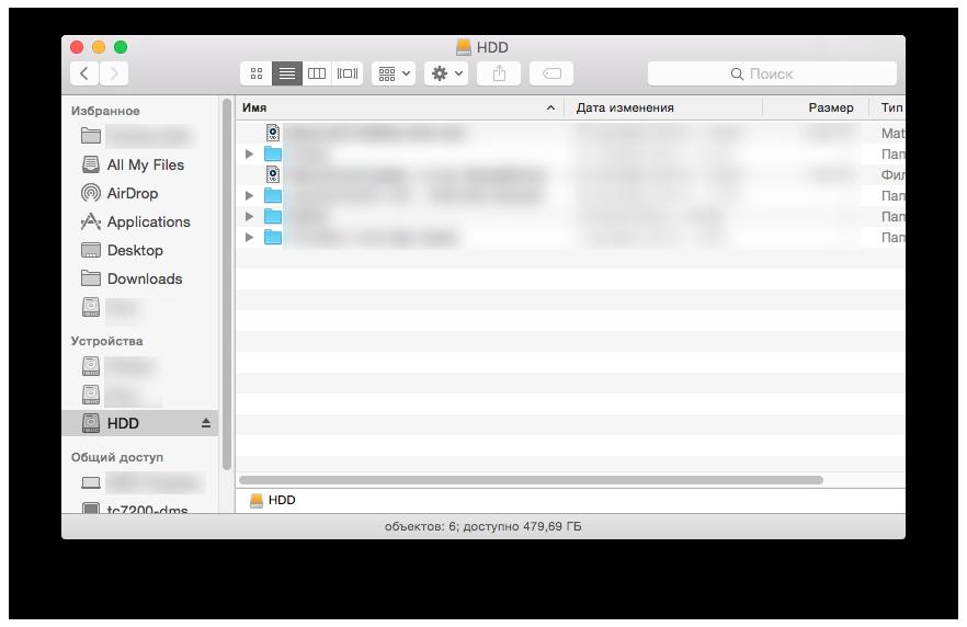 Обзор Paragon NTFS for Mac: работаем с файловой системой Windows на «Маке» без проблем - 5