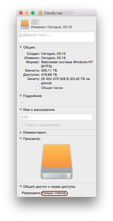 Обзор Paragon NTFS for Mac: работаем с файловой системой Windows на «Маке» без проблем - 1