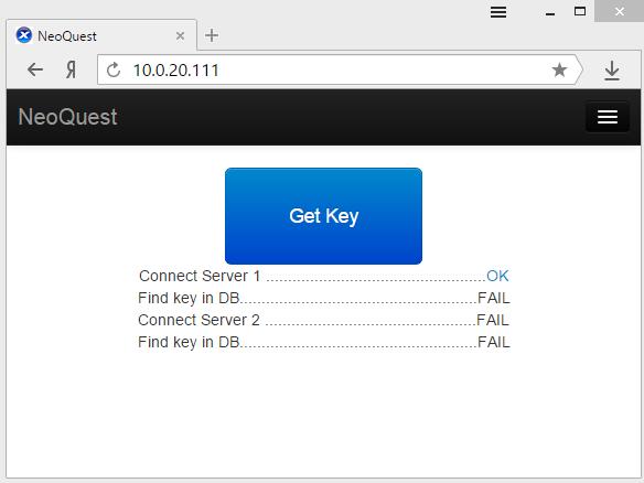 Получаем доступ к облаку XenServer через доступ к одной виртуальной машине - 2