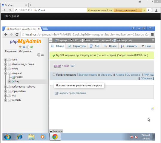 Получаем доступ к облаку XenServer через доступ к одной виртуальной машине - 7