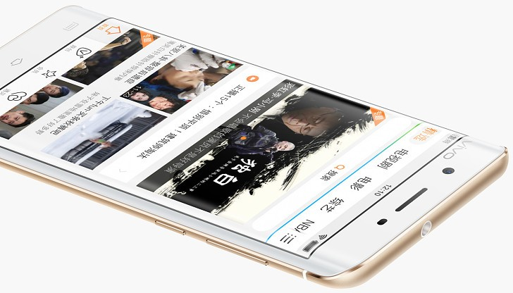 Смартфон vivo Xplay 5 Elite получил SoC Snapdragon 820, 6 ГБ оперативной памяти и 128 ГБ флэш-памяти